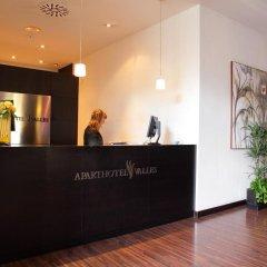 Отель Aparthotel Attica 21 Vallés интерьер отеля