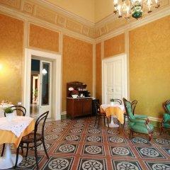 Отель Chez Moi Лечче фото 14