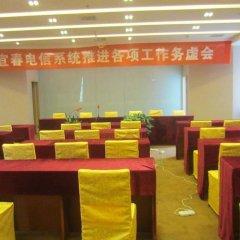 5 Yue Hotel Yichun Mingyue Mountain Branch фото 2