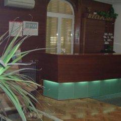 Отель Hostal Jerez фото 9
