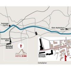 Отель Simi Швейцария, Церматт - отзывы, цены и фото номеров - забронировать отель Simi онлайн парковка