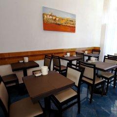 Hotel Dei Fiori питание фото 3