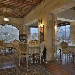 MDC Cave Hotel Cappadocia Турция, Ургуп - отзывы, цены и фото номеров - забронировать отель MDC Cave Hotel Cappadocia онлайн питание фото 3