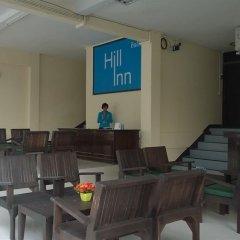 Отель Hill Inn гостиничный бар