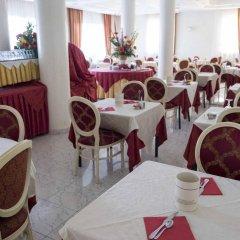 Отель Ambassador Италия, Римини - 1 отзыв об отеле, цены и фото номеров - забронировать отель Ambassador онлайн питание