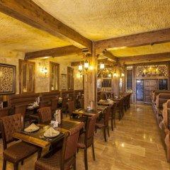 Отель Kayakapi Premium Caves - Cappadocia гостиничный бар