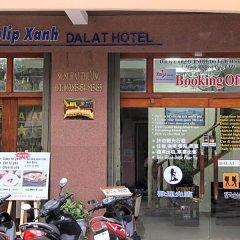 Tulip Xanh Hotel Далат фото 16