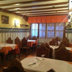 Отель Hostal Mimosa Испания, Сантандер - отзывы, цены и фото номеров - забронировать отель Hostal Mimosa онлайн гостиничный бар