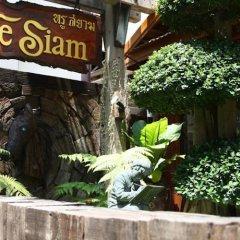 True Siam Phayathai Hotel фото 2