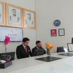 Отель Ascott Park Place Dubai интерьер отеля
