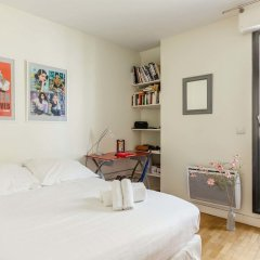 Отель Auteuil Terraces комната для гостей фото 2