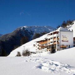 Отель Gerstl Италия, Горнолыжный курорт Ортлер - отзывы, цены и фото номеров - забронировать отель Gerstl онлайн спортивное сооружение