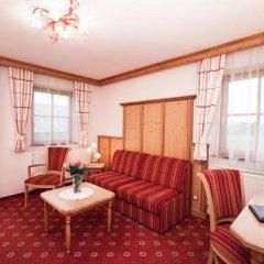 Отель Bloberger Hof Зальцбург комната для гостей фото 5