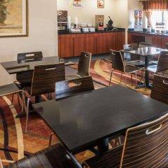 Отель Super 8 Columbus West США, Колумбус - отзывы, цены и фото номеров - забронировать отель Super 8 Columbus West онлайн питание