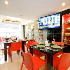 Отель Richly Villa Бангкок гостиничный бар