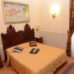 Отель Trevispagna Charme B&B комната для гостей фото 12