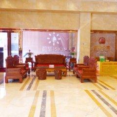 Отель Rongguang Holiday Inn Китай, Чжуншань - отзывы, цены и фото номеров - забронировать отель Rongguang Holiday Inn онлайн интерьер отеля фото 2