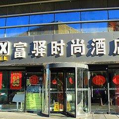 FX Hotel ZhongGuanCun питание фото 2