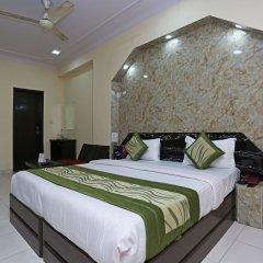 Отель OYO 5382 Hotel Elegant International Индия, Нью-Дели - отзывы, цены и фото номеров - забронировать отель OYO 5382 Hotel Elegant International онлайн комната для гостей фото 4