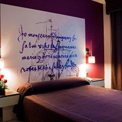 Отель Bernat II Испания, Калелья - 3 отзыва об отеле, цены и фото номеров - забронировать отель Bernat II онлайн комната для гостей фото 2
