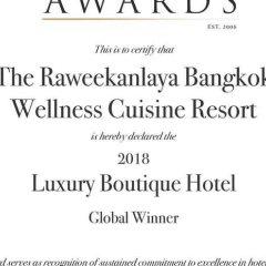 Отель The Raweekanlaya Bangkok Wellness Cuisine Resort Бангкок парковка