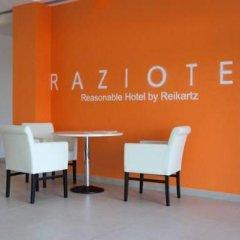 Гостиница Raziotel Kyiv интерьер отеля фото 3