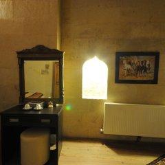 Antik Cave House Турция, Ургуп - отзывы, цены и фото номеров - забронировать отель Antik Cave House онлайн удобства в номере