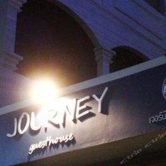 Отель Journey Guesthouse Таиланд, Пхукет - отзывы, цены и фото номеров - забронировать отель Journey Guesthouse онлайн городской автобус