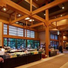 Отель Yufuin Ryokan Baien Хидзи гостиничный бар