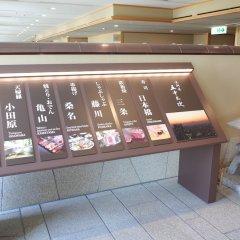 Отель Shinagawa Prince Токио фитнесс-зал фото 3