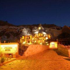 Charming Cave Hotel Турция, Гёреме - отзывы, цены и фото номеров - забронировать отель Charming Cave Hotel онлайн фото 2