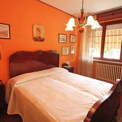 Апартаменты Apartment Le Betulle Чистерна-д'Асти комната для гостей фото 2