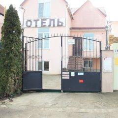 Hlebodarskyi Mini Hotel парковка