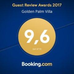 Отель Golden Palm Villa Вьетнам, Хойан - отзывы, цены и фото номеров - забронировать отель Golden Palm Villa онлайн с домашними животными