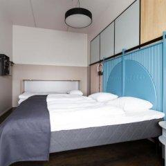 Отель Dgi Byen Копенгаген комната для гостей