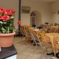 Отель Acquario Италия, Генуя - 2 отзыва об отеле, цены и фото номеров - забронировать отель Acquario онлайн питание