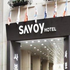 Savoy Hotel городской автобус