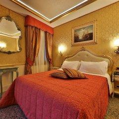 Hotel Olimpia Venice, BW signature collection комната для гостей фото 4