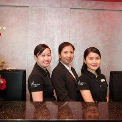 Fragrance Hotel - Rose интерьер отеля фото 2
