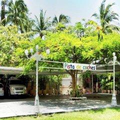 Отель Sands Acapulco Акапулько парковка