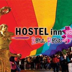 Hostel Inn Zona Rosa Мехико развлечения
