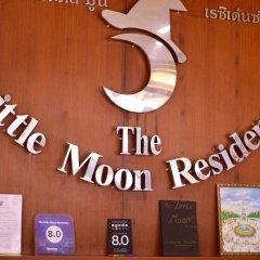 Отель The Little Moon Residence интерьер отеля