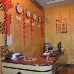 Dazu Zekai Business Hotel интерьер отеля фото 3