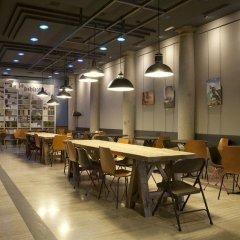 Отель Persal Испания, Мадрид - 1 отзыв об отеле, цены и фото номеров - забронировать отель Persal онлайн питание