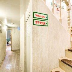 Гостиница Авита Красные Ворота интерьер отеля фото 3