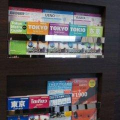 Отель Horidome Villa Япония, Токио - 1 отзыв об отеле, цены и фото номеров - забронировать отель Horidome Villa онлайн гостиничный бар