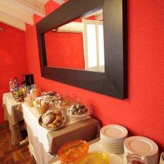 Арт Отель Мирано питание фото 3