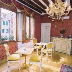 Отель Locanda Correr Италия, Венеция - 1 отзыв об отеле, цены и фото номеров - забронировать отель Locanda Correr онлайн питание