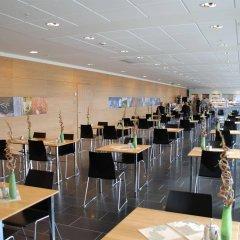 Отель RADIUMHOSPITALET Осло гостиничный бар