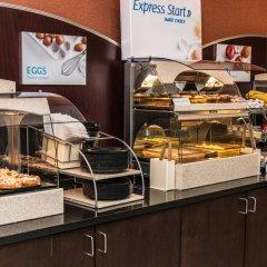 Отель Holiday Inn Express & Suites Columbus-Easton питание